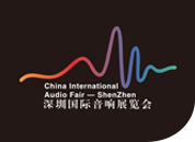Shenzhen International Audio Exhibition