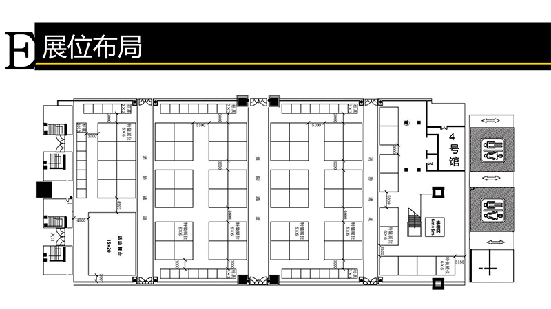 2019 Shenzhen International Audio Exhibition - booth hot investment